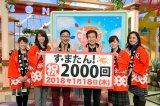 『朝生ワイドす・またん!』の2000回直前取材会より (C)ytv