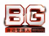 「BG 身辺警護人/木村拓哉」も1週間での友だち増加数も「ドラマ」アカウントで歴代最高を記録
