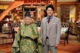 NHK大河ドラマ『西郷どん』に岩倉具視役で出演することが発表された笑福亭鶴瓶(左)と主演の鈴木亮平=『鶴瓶の家族に乾杯』の収録セットにて(C)NHK