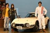 愛知発地域ドラマ『真夜中のスーパーカー』取材会に出席した(左から)上遠野太洸、山本美月、唐沢寿明