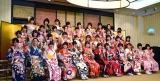 過去最多40人が参加したAKB48グループ成人式 (C)ORICON NewS inc.