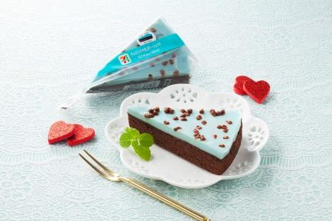 サムネイル チョコミントクリームの爽やかな味わいとチョコレートの濃厚な風味が相性抜群!『チョコミントの生ガトーショコラ』(税込180円)※1月23日以降発売