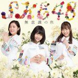 SKE48の22ndシングル「無意識の?」が初登場1位
