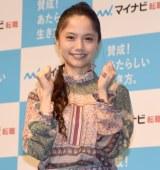 『マイナビ転職』の新CM発表会に参加した宮崎あおい (C)ORICON NewS inc.