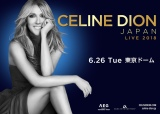 「Celine Dion Live 2018 in Japan」キービジュアル