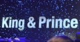"""デビュー決定『King & Prince』""""初代""""リーダーは岸優太"""