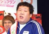 『よしもと47シュフラン2018』開催発表会見に参加した三中元克 (C)ORICON NewS inc.