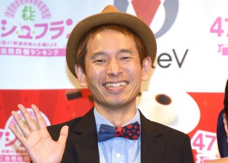 『よしもと47シュフラン2018』開催発表会見に参加したタケト (C)ORICON NewS inc.