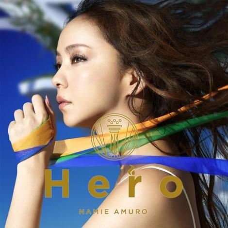 オリコン週間デジタルシングル(単曲)ランキング1位は安室奈美恵「Hero」
