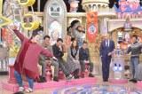 『女芸人No.1決定戦 THE(ザ) W(ダブリュー)』優勝のゆりやんレトリィバァが18日放送『ダウンタウンDX』に出演(C)日本テレビ