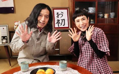 1月20日放送、『カンテレ開局60周年特別番組 60超えてお初です』MCの又吉直樹、久本雅美(C)カンテレ