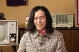1月20日放送、『カンテレ開局60周年特別番組 60超えてお初です』収録写真=又吉直樹(C)カンテレ