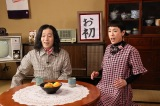 1月20日放送、『カンテレ開局60周年特別番組 60超えてお初です』収録写真=又吉直樹、久本雅美(C)カンテレ