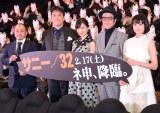 映画『サニー/32』完成披露舞台あいさつに登壇した(左から)白石和彌監督、ピエール瀧、北原里英、リリー・フランキー、門脇麦 (C)ORICON NewS inc.