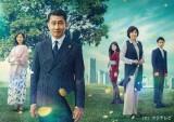 中井貴一主演、韓国ドラマリメイク『記憶』 3・21放送開始