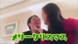 『坂上忍と○○の彼女』でいしだ壱成のとのラブラブなクリスマスデート動画を公開した飯村貴子(右) (C)日本テレビ
