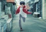 「第10 回WOWOW シナリオ大賞」受賞作、青柳翔主演で映像化。『ドラマW 食い逃げキラー』3月21日放送(C)WOWOW