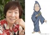 ねずみ男を演じる古川登志夫(C)水木プロ・フジテレビ・東映アニメーション