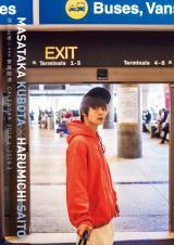 『窪田正孝×写真家・齋藤陽道 カレンダー2018.4-2019.3』(3月20日発売)ポスターカレンダー