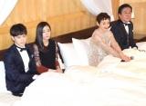 ベッドの上で記者会見を行った(左から)ウエンツ瑛士、蓮佛美沙子、大竹しのぶ、風間杜夫 (C)ORICON NewS inc.