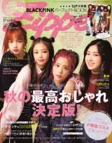 12月22日発売号で休刊する『Zipper』(祥伝社)