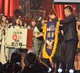 優勝した紅組キャプテン・横山由依へ、審査員長・田中将大投手から優勝旗の贈呈=「第7回AKB48紅白対抗歌合戦」の模様 (C)ORICON NewS inc.