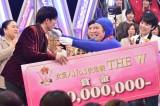 『女芸人No.1決定戦 THE W(ザ ダブリュー)』で優勝したゆりやんレトリィバァ