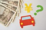 自動車保険を見直すとき、気を付けたいポイントについて紹介