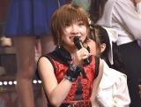 AKB48 新曲は岡田奈々が初センター (18年01月20日)