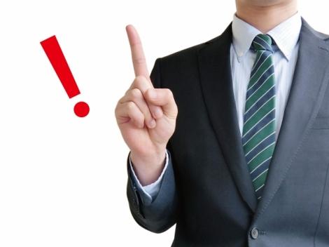 定期預金のイデコを選ぶ際に気を付けておきたいポイントについて紹介(写真はイメージ)