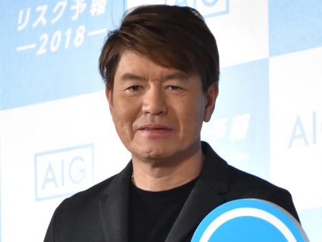 『リスク予報2018 presented by AIG損保』記者発表会に出席したヒロミ (C)ORICON NewS inc.