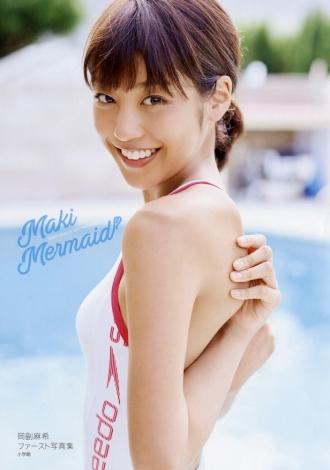 サムネイル ファースト写真集『Maki Mermaid』を発売する岡副麻希(C)小学館・週刊ビッグコミックスピリッツ