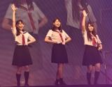 瀧野由美子センターユニットで「seventeen」=『STU48単独コンサート〜ファンになってください〜』の模様 (C)ORICON NewS inc.