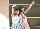「生意気リップス」を歌う岩田陽菜と今村美月=『STU48単独コンサート〜ファンになってください〜』の模様 (C)ORICON NewS inc.