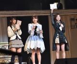 矢作萌夏を引き当てた込山榛香=『第3回AKB48グループドラフト会議』  (C)ORICON NewS inc.