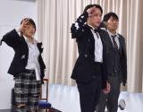 舞台『熱海殺人事件 CROSS OVER 45』のけいこ場公開に参加した(左から)木崎ゆりあ、味方良介、石田明 (C)ORICON NewS inc.
