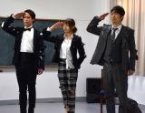 舞台『熱海殺人事件 CROSS OVER 45』のけいこ場公開に参加した味方良介、木崎ゆりあ、石田明 (C)ORICON NewS inc.