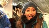 1月24日放送、TBS系『アイ・アム・冒険少年』は学者が認めた新種大発見スペシャル。北海道・知床半島の羅臼で安藤美姫が驚きの発見(C)TBS