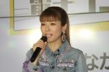 「みんなが選ぶ!!電子コミック大賞2018」授賞式に出席した若槻千夏 (C)ORICON NewS inc.