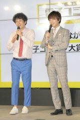 「みんなが選ぶ!!電子コミック大賞2018」授賞式に出席した流れ星(左から)ちゅうえい、瀧上伸一郎 (C)ORICON NewS inc.