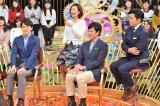 日本テレビ系バラエティー『一周回って知らない話』に出演する桝太一、徳島えりか、辻岡義堂、森圭介ら(C)日本テレビ