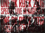週間BDランキングで1位を獲得した『ONE OK ROCK 2016 SPECIAL LIVE IN NAGISAEN』