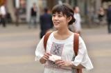 『過保護のカホコ』(日本テレビ系)より