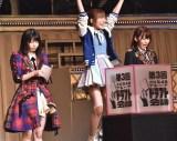 (左から)横山由依、指原莉乃、宮脇咲良=『第3回AKB48グループドラフト会議』 (C)ORICON NewS inc.