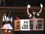 (左から)松岡菜摘、白間美瑠=『第3回AKB48グループドラフト会議』 (C)ORICON NewS inc.