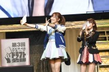 HKT48チームHの指原莉乃が3チーム競合した渡部愛加里の交渉権を獲得(C)AKS
