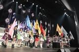 国内6グループ/15チームが参加した『第3回AKB48グループ ドラフト会議』(C)AKS