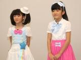 おもちゃの紹介動画でブレイクした小学生姉妹ユーチューバーのかんなちゃん、あきらちゃん (C)ORICON NewS inc.