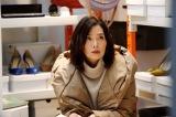 1月25日放送、テレビ朝日系ドラマ『BG〜身辺警護人〜』第2話に大塚寧々がゲスト出演(C)テレビ朝日