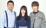(左から)ゴリ、貫地谷しほり、本郷奏多 (C)ORICON NewS inc.
